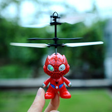 Small RC Spider Man Aircraft Induction Helicopter Kid Baby Child Toys Gift