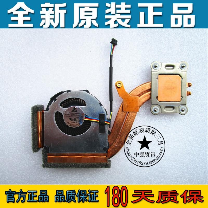 Brand new  FOR Thinkpad fan FOR LENOVO X230 X220 X220I heat sink heat sink modules radiator heat sink<br>