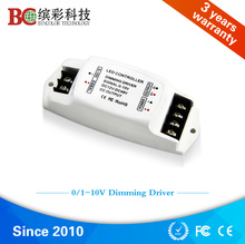 0-10V Constant current LED PWM dimmer 350mA /700mA/1050mA dimming driver