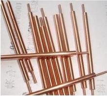 "Free ship 1/8""(3mm) Copper Electrode for Battery Spot Welder 10 pcs(China)"