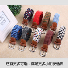 Unisex Children2017 New Hot Sale Wave Esign Belt Jeans Cinto Striped Adjustable Kids Elastic Waist Belts for Boys Girls Femme(China)