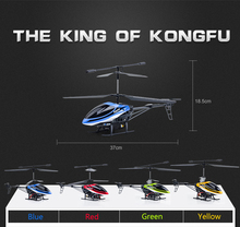 Express ship high Quality 3.5CH large alloy radio fly sky helicopter RC quadcopter super resistance fall best gift for children(China)