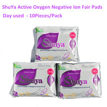 50pieces/5 packs Shuya Brand Anion sanitary napkin day used anion sanitary napkin purple menstrual pad sanitary pad