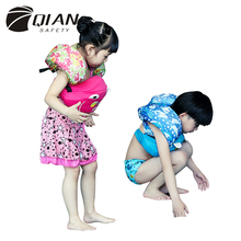 QIAN SATETY Professional Children's Swimming Vest Strong Buoyancy Accessorial Life Jacket for Kids Learning Swimming(China)