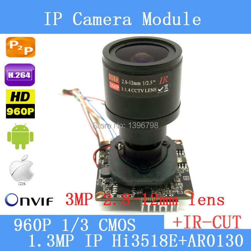 IPC (960P) 3MP 2.8 ~ 12mm manual Zoom LENs 1/3 CMOS AR0130 + Hi3518E CCTV IP camera module board with LAN cable + IRC filter<br>