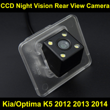 Rear View Reverse Camera for Kia/Optima K5 2012 2013 2014 CCD Waterproof night vision backup Parking camera