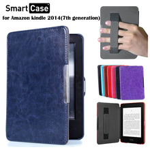 FMST pu leather magnet cover case for amazon new kindle touch 7th generation 2014 6'' ebook ereader case+screen protector+stylus