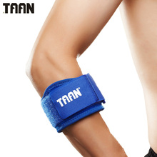 TAAN Adjustable Pressurized Elbow Pads Bandage Wrap Gym Basketball Elbow Support Fitness Sports Protector HJ-1106