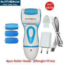 KY-918 Blue Rechargeable FOOT CARE TOOL Callous PEDICURE Electric Exfoliator Callus Remover file +4 Scholls KIMISKY Roller Hea(China)