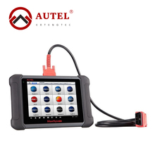"AUTEL MaxiSYS MS906 8"" Auto Code Scanner Diagnostic Tools Android 4.0 WIFI BT IPS Screen Quad Core Processor(China)"