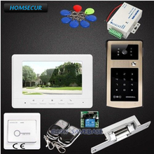 "HOMSECUR 7"" Video Door Entry Security Intercom Electric Lock Supported Greatly Enhances System Visual Performance+1v1(China)"