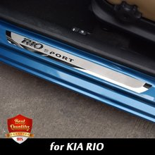 Car Accessories Door Sills for Rio Stainless Steel Door Sill Scuff Plate fit for RIO 2010-2017(China)