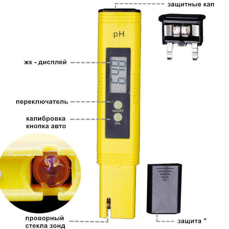 100pcs/lot Protable LCD Digital PH Meter Pen of Tester accuracy 0.01 Aquarium Pool Water Wine Urine automatic calibration %off 8