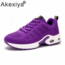 2017 New Arrival Women Air Cushion Gym Shoes Mesh Breathable lady Popular Sneakers Purple Gray Female Tennis Shoe Brand Sneakers