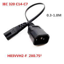 10PCS/lot 1M Standard Molded IEC 320 C14 Socket to IEC C7 Plug AC Power Adapter Cable(China)