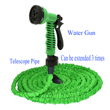 Adjustable High Pressure Water Gun Telescope pipe Cleaner Squirt Adapter Auto Car Vehicle Washing Garden irrigation Clean Room
