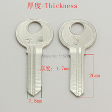 A163 opposited type Wholesale Locksmith Keymaster Brass House Home Door Blank Empty Key Blanks Keys