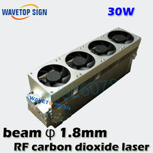 RF carbon dioxide laser 30W beam diameter 1.8mm metal co2 laser tube engrave no metal material(China)