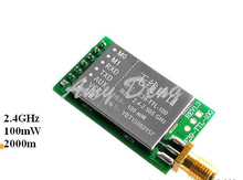 2.4G full duplex wireless serial port module wireless transceiver module two-way transceiver is not limited to lon(China)