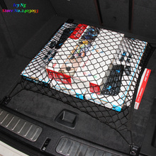 Car Trunk Cargo Mesh Net 4 HooCar Luggage For citroen c4 c5 c3 c4l C3 pluriel c4 Grand picasso c6(China)