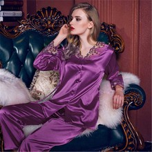 2017 Fashion New Womens Pajamas V-neck Lace Long Sleeve Suit Pajamas Imitation Noble Silk Pajama Suit Home Women's Sleep Wearing