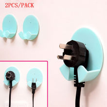 2pcs Lovely Sticky Plug Linked Holder Hooks housekeeper decorative wall hooks Wall Hook organizer Bag Hanger home