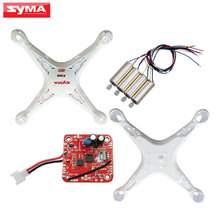 Original Shell For Syma X5C X5 RC Helicopter its Main body + V6 PCB Circuit board + 2A+2B Motor Quadcopter Spare Parts(China)