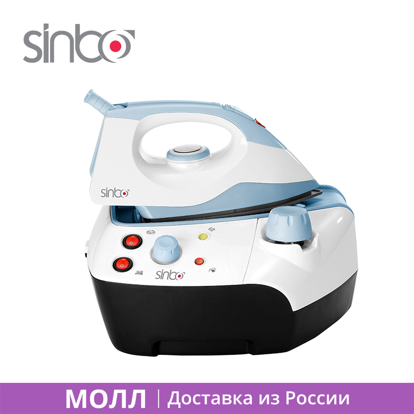 Sinbo SSI 2882 Steam iron with 0.8L 2200W Handheld Iron machine For Clothes