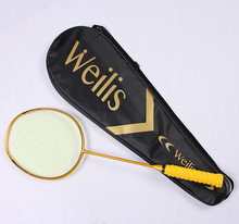 Factory direct badminton racket genuine carbon fiber professional training full-fat plume(China)