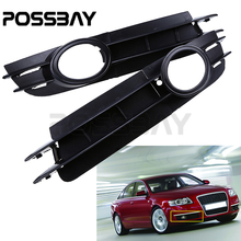 2 Pcs Left & Right Black Car Front Bumper Grille Grill For Audi A6 C6 2008 Car-Styling Lower Grilles With Fog Light Covers(China)