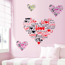 Zs Sticker Heart Love Stickers Wall Sticker Wall Art Home Decoration Accessories Bedroom Decor Wall Stickers Home Decor(China)