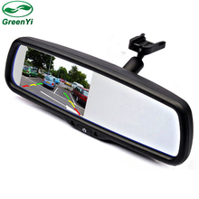"4.3"" TFT LCD Car Parking Rearview Mirror Monitor With Special Bracket For VW Audi Ford Toyota Nissan Mazda Hyundai Kia Honda"