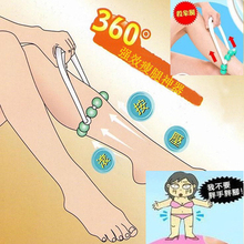 Korea 360 degrees Stovepipe device Roller massager Stovepipe Artifact Calf Massage wheel and Thigh massage