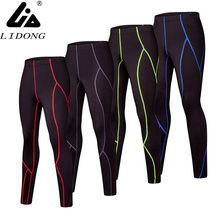Kids Child Boys compression trouser Legging Running pant Tights sport Gym Soccer basketball tennis fitness Cycling football pant(China)