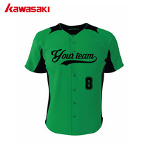 Kawasaki Custom Baseball Jersey Shirt Breathable Youth& Men Professional Customize Fans Classic Softball Jerseys Top Shirts(China)
