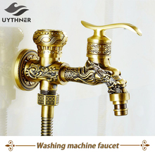 Uythner Free Shipping Antique Brass Wall Mounted Single Cold Carved Bathroom Washing Machine & Mop Faucet with Two Water Exists