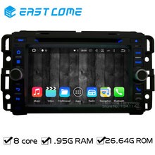 8 Core Pure Android 6.0 Car DVD Player For GMC Yukon Savana Sierra Tahoe Acadia 2007 2008 2009 2010 2011 2012 With Radio GPS BT