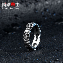 steel soldier stainless steel punk cycle skull ring for men personality popular for aliexpress jewelry