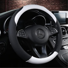 Car Styling High-grade PU leather Steering Wheel Cover Protection 38CM/15''  Universal Anti-slip Four Seasons General for KIA