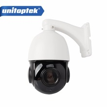 4 inch Mini Size 4MP IP PTZ camera Network Onvif Speed Dome 30X Optical Zoom PTZ IP Camera CCTV 50m IR Night Vision Distance(China)