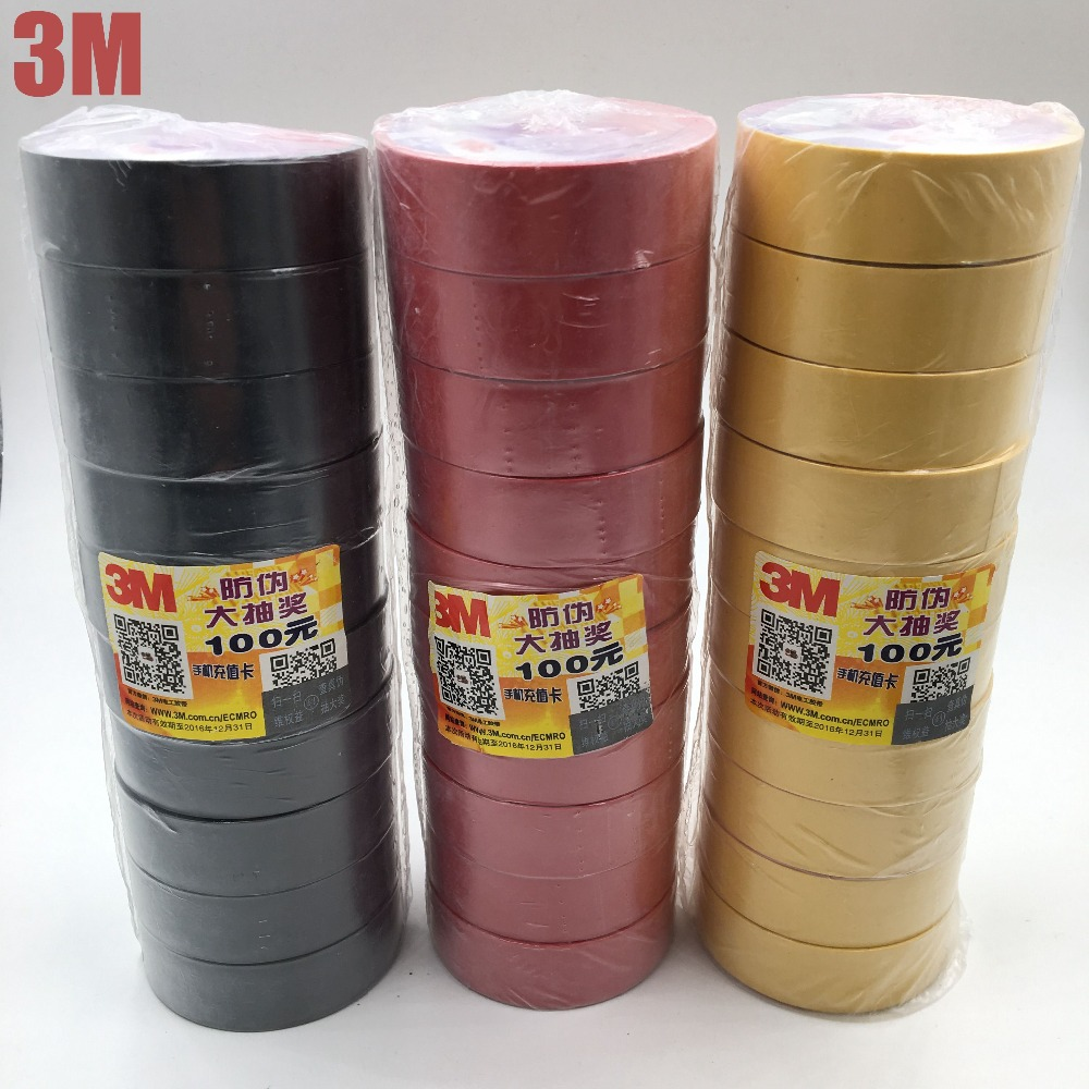 10Pcs 3M 1500 Black Vinyl Electrical Tape Insulation Adhesive Tape