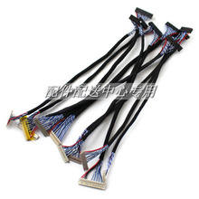 10pcs/set Universal LED/LCD LVDS Cable for 12 inch-24 inch Monitor Screen Panel Driver Board Wire 20pin 30pin