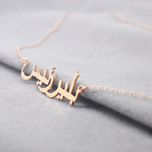 Rose Gold Plate Arabic Necklace Personalized Name Custom Nameplate Jewelry collier collar(China)