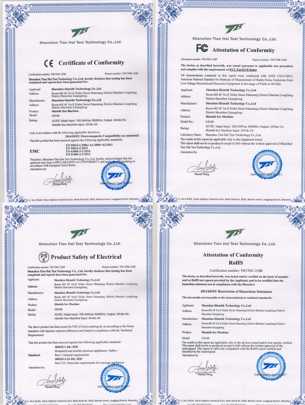 CE Certification For Hismith sex machine Adapter_conew1