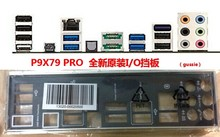 New I/O shield back plate of motherboard for P9X79 PRO  just shield backplate Free shipping