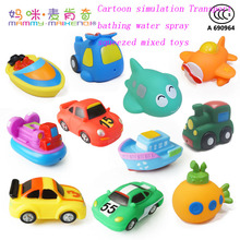 Baby bath toys 5PCS/lot vehicle model Soft Rubber cartoon simulation car airplane bathing water spraying squeeze sounding toys(China)