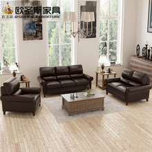 chocolate cheap chesterfield sofa American style italian top grain leather sofa factory direct sale furniture sofa prices F69A(China)