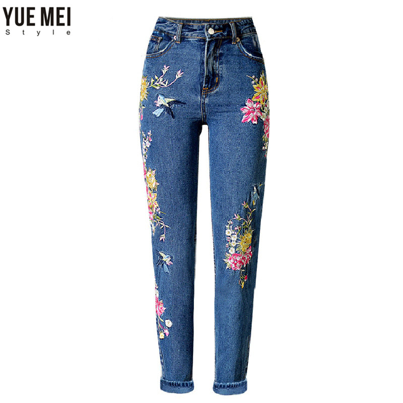 Apparel BF Women Jeans High Waist Bird Floral 3D e...