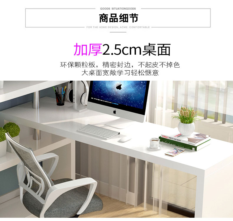 Rotating computer desk_11.jpg