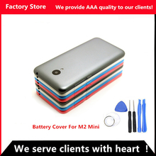 QYQYJOY 5 inch Battery Cover For Meizu M2 MINI Battery Back Cover Door Case housing replacement Sim Stray, Camera Lens+ Buttons